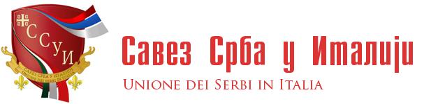 Unione dei Serbi