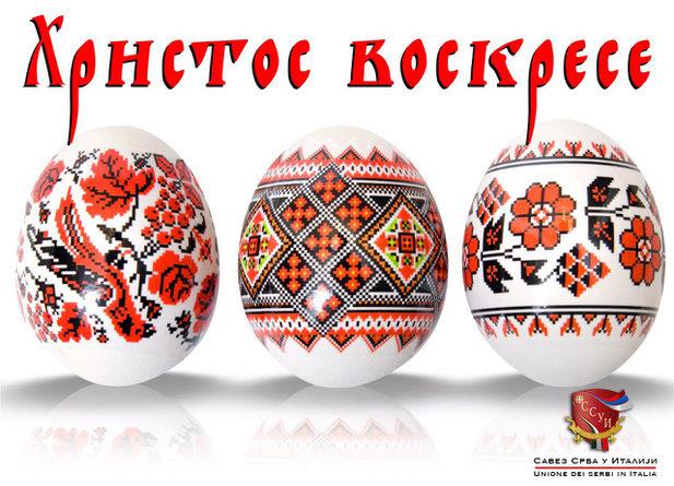 Uskrs – Pasqua