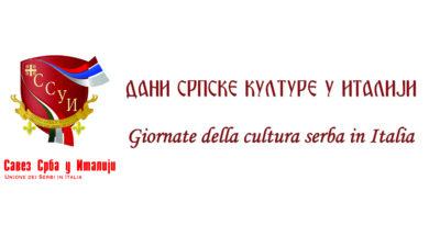 """GIORNATE DELLA CULTURA SERBA IN ITALIA – Presentazioni del fumetto  """"Benvenuti in Kosovo"""":"""