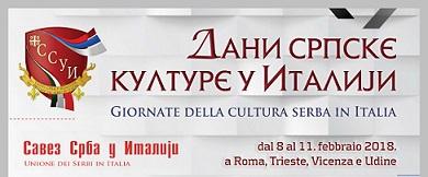 LE GIORNATE DELLA CULTURA SERBA IN ITALIA 2018