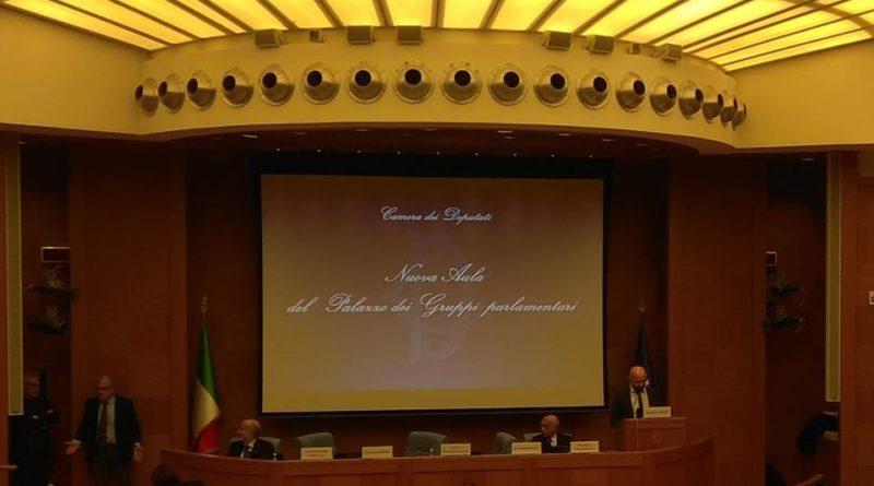 Конференцији о последицама НАТО бомбардовања у Риму