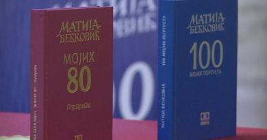 Акција продаје књига за помоћ црквеним парохијама у Вићенци и Удинама